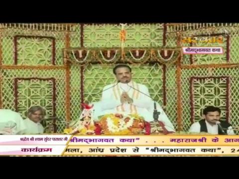 Shrimad Bhagwat Katha By Shyam Sunder Parashar - 17 May | Vrindavan | Day 2