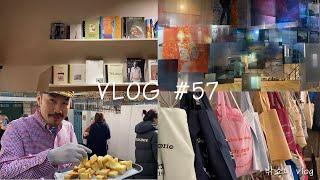 VLOG l 쇼니일상브이로그, 성수동, 볼링, 반지, …