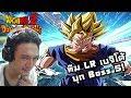 Dragon Ball Z Dokkan Battle :-ทีม LR เบจิโต้ บุก Boss rush 5! มาลุ้นกันว่าจะได้เปลี่ยนร่างมั้ย!?