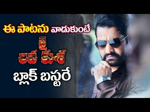 NTR Jai Lava Kusa Becomes BLOCKBUSTER With This Song | RAAVANA Song | Jai Lava Kusa Songs