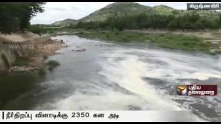 Flood alert in Thenpennai River as Kelavarapalli Dam reaches full level