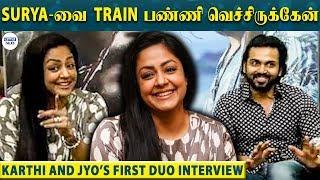 எனக்கு வயசாயிடுச்சு அதனால இனிமேல் No Cute Reactions - Jyothika's Funny Reply |Thambi|LittleTalks