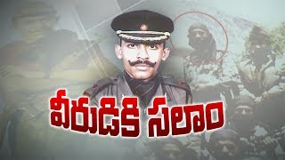 A Kargil Hero Major Padmapani Acharya | Sakshi Special Edition | వీరుడికి సలాం..!