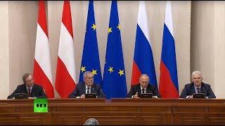 Выступление Владимира Путина и президента Австрии на форуме «Сочинский диалог» — LIVE