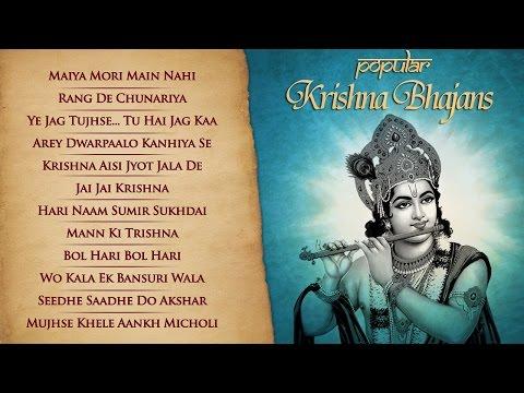 Krishna Bhajans | Anup Jalota Hindi Bhajan | Bhakti Songs