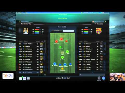 Fifa Online 3 J.I.B. Gaming Tournament Season II LAN Final