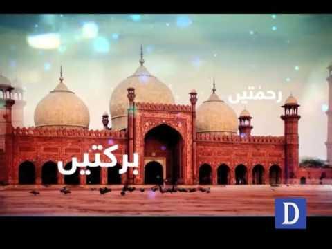 رونقِ رمضان، (سحری) جون 19