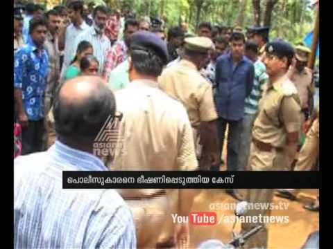 NII will investigate on the threatening of Maoist to police official in Wayanad
