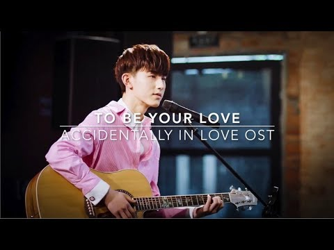 [ ENG Sub/Pinyin ] OST   To Be Your Love - Guo Junchen   Accidentally In Love
