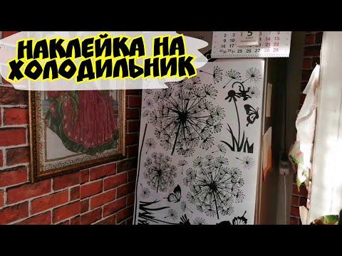 Видео: ❤️Покупки для ремонта/Новые блокноты в Фикс прайс/Выбираем кросы Владу