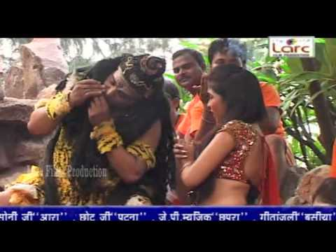 HD 2014 New Bhojpuri Bol Bam Song | Bhola Ganja...