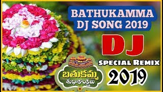 Bathukamma dj songs 2019 | New #bathukamma special dj remix telugu ||