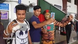 বিমানবন্দরে ভক্তদের ঢল, বিশ্বকাপ মিশনে মাশরাফী-তামিমরা || Bangladesh National Cricket Team ||