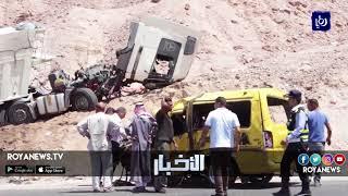 ست وفيات من عائلة واحدة إثر حادث مروع في العقبة