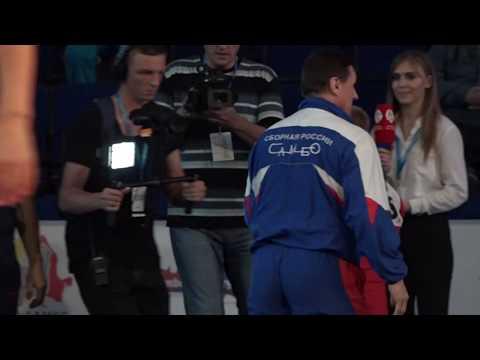KUBARKOV (RUS) Vs KIRAKOSYAN (ARM). World SAMBO Championships 2018 In Romania
