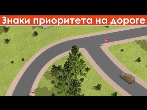 Рекомендации ГИБДД РФ по организации дорожного движен