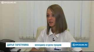 видео Натяжные потолки Алматы