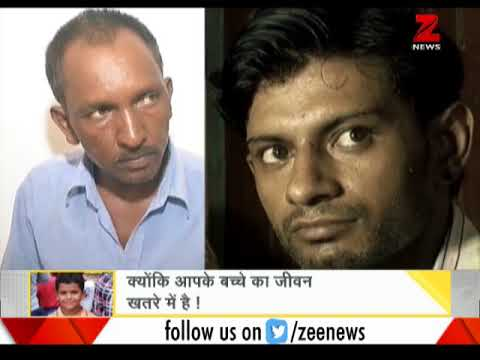 DNA analysis on real culprits of Pradyuman murder case