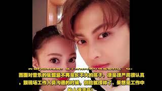 张韶涵录新歌王子为义气去探班, 网友调侃 看来是喜欢, 在一起吧
