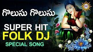 Golusu Golusu Super Hit Folk DJ Song | Folk Special Dj Hit Songs | DRC