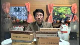 高森ウィンドウズ 第28回 有料動画はニコニコチャンネル内『ゴー宣ネッ...