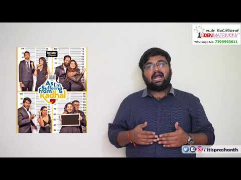 As I'm suffering from Kadhal tamil original series review by Prashanth