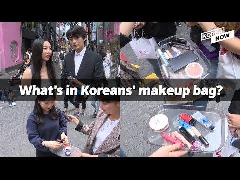 What do Koreans use for cosmetics?