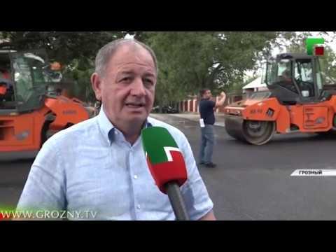 """В Чечне реализуется Нацпроект """"Безопасные и качественные автомобильные дороги"""""""