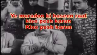 Rang Aur Noor Ki Baraat karaoke