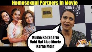 Swara Bhaskar Reaction oN Her Upcoming Movie Sheer Khurma