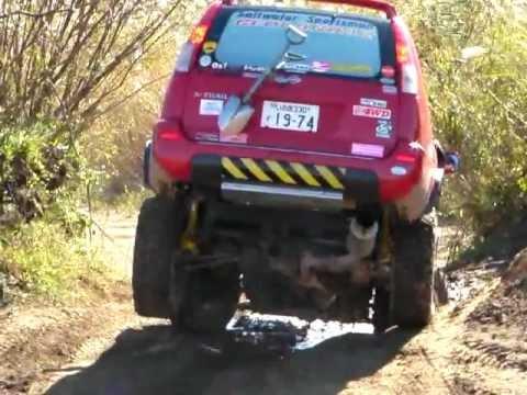 8インチUP エクストレイル 8 inch UP X,trail