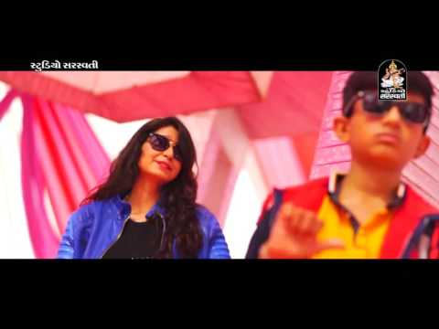 JioWap Com Char Bangdi Vadi Gadi Kinjal Dave Gujarati No1 Song 2017 FULL HD VIDEO