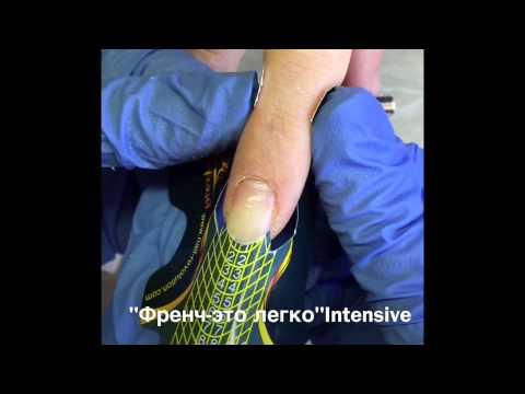 Как устанавливать формы для наращивания ногтей