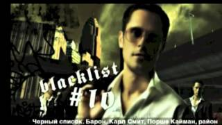 NFS Most Wanted-  клип