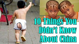 10 Things You Didn