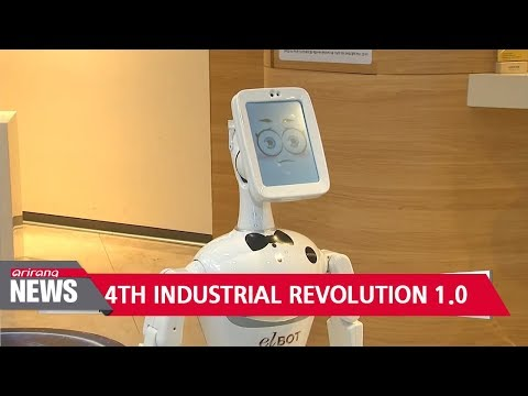 The Korean government unveils 4th industrial revolution roadmap