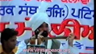 Puran Chand Yamla - Virasat Mela Meliyan Da -1998