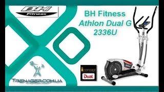 Обзор орбитрека BH Fitness Athlon Dual G 2336U