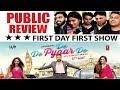 Public Review Of The Film De De Pyaar De | Box Office Collection | Ajay Devgn