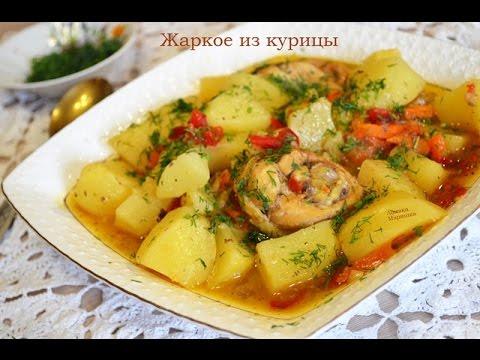 Жаркое из курицы с картошкой в мультиварке рецепт