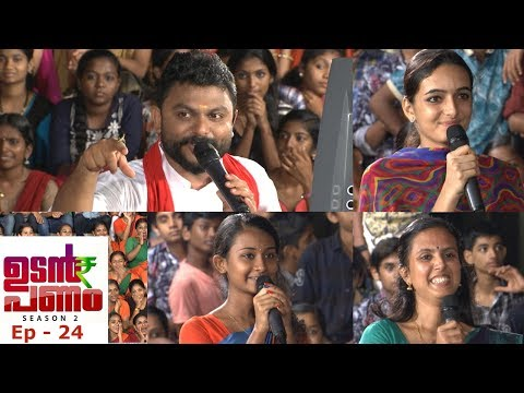 Mazhavil Manorama Udan Panam Season 2 Episode 24