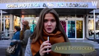 Есть ли будущее у московских библиотек?