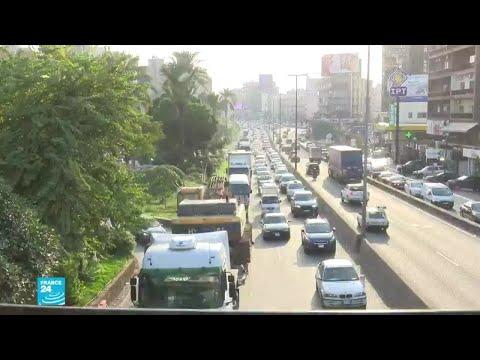 تلوث الهواء يبلغ مستويات قياسية في العاصمة اللبنانية بيروت  - نشر قبل 34 دقيقة