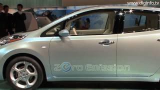 手頃な価格とニーズを満たす電気自動車 - 日産 リーフ : DigInfo thumbnail