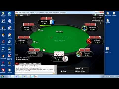 9-Max Sit'n'Go Стратегия турнирного покера