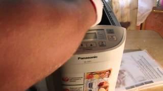 Распаковка Хлебопечка Panasonic SD-2501