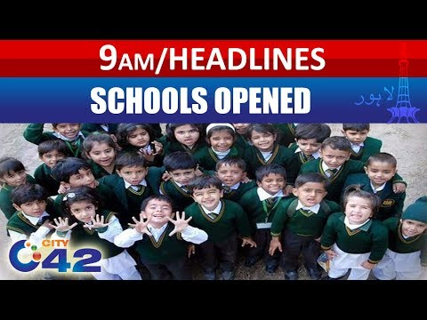 Vacation Overs, Schools Reopened | 9am News Headlines | 7 Jan 2019 | City 42