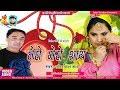Download ✅2017 सुपरहिट कुमाऊनी गीत ❤ Lalit Mohan Joshi, Meena Rana :: तेरो मेरो शाथ ❤ Latest Kumaoni Songs MP3 song and Music Video