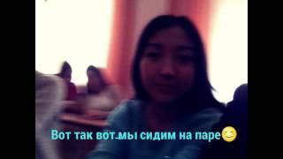 Кокшетау, СрТК1