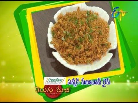 Paneer Shezwan Rice  Telugu Ruchi  6th February 2018ETV  Telugu
